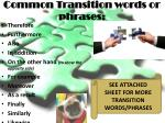 common transition words or phrases