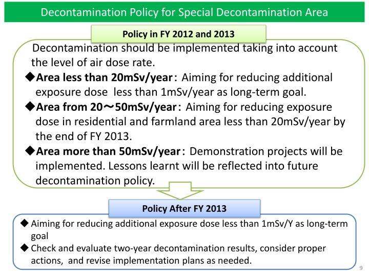 Decontamination Policy for Special Decontamination Area