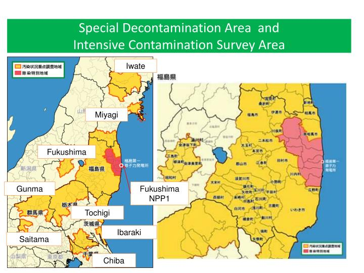 Special Decontamination Area  and