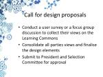 call for design proposals