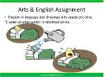 arts english assignment