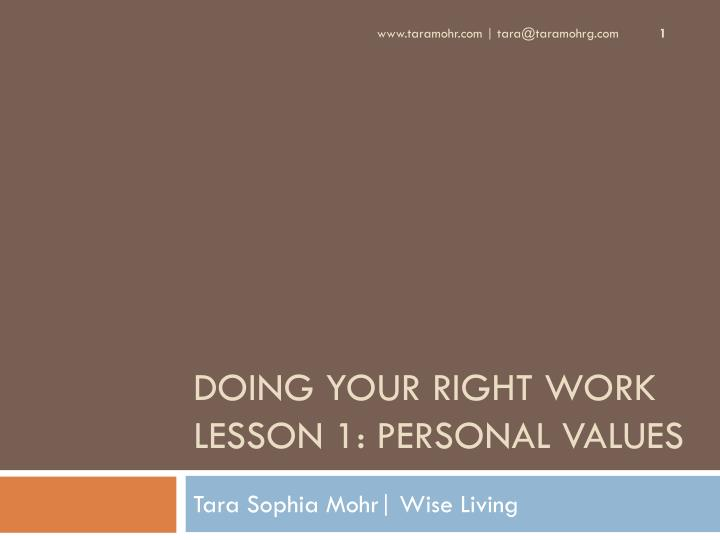 doing your right work lesson 1 personal values n.