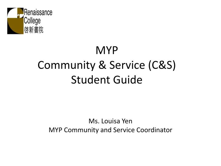 myp community service c s student guide n.