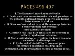 pages 496 497