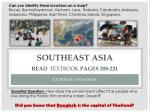 southeast asia read textbook pages 208 221
