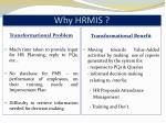 why hrmis1