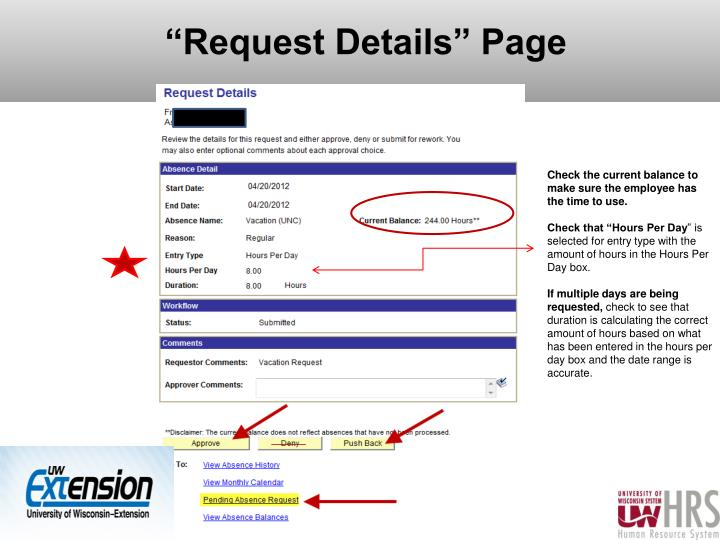 """Request Details"" Page"
