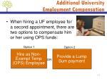 additional university employment compensation