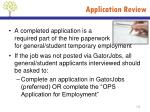 application review3