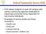 federal community service fcs