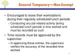 general temporary non exempt2