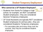 student temporary employment3