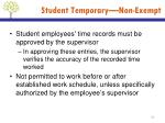 student temporary non exempt4