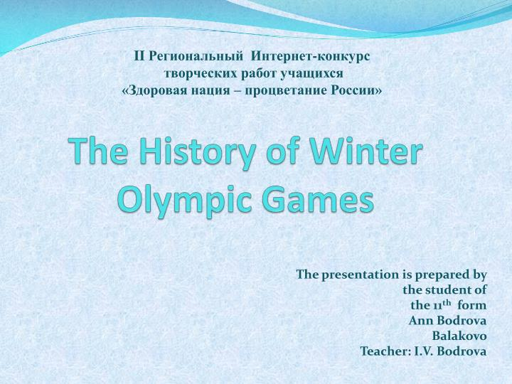the origin and history of olympic games The olympic flame first became a tradition of the modem olympic games when  an  became the first runner in the history of the modem olympic torch relay   olive oil was used as fuel for the torches, honoring the origin of the olympic fire.