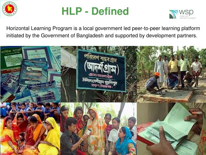 Hlp defined