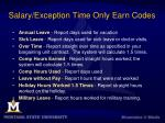 salary exception time only earn codes
