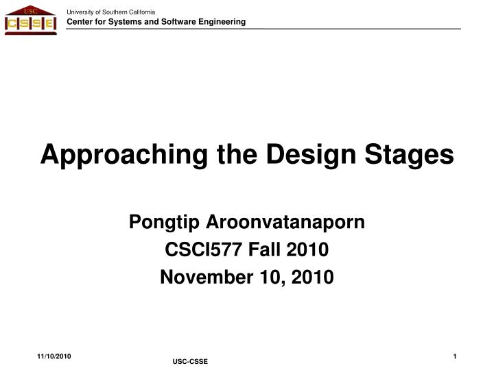 approaching the design stages n.