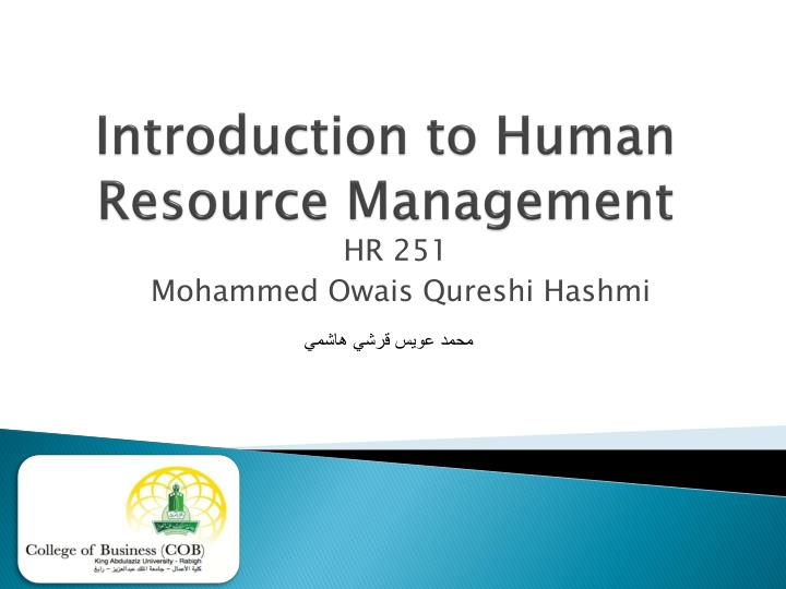 introduction to human resource management n.