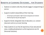 benefits of learning outcomes for students