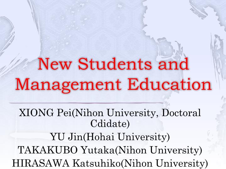 new students and management education n.