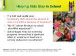 helping kids stay in school