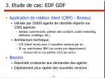 3 etude de cas edf gdf