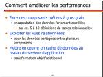comment am liorer les performances