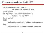 exemple de code applicatif mts