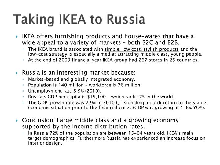 what action should ikea take regarding April 26, 2016 the honorable elliot f kaye we urge the cpsc to take further action and deem this compliance ikea should develop a program to provide an.