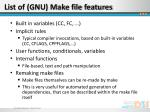 list of gnu make file features