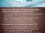 1997 the computers in schools program
