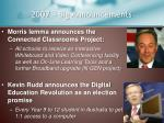 2007 big announcements