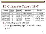 td gammon by tesauro 1995
