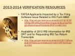2013 2014 verification resources1