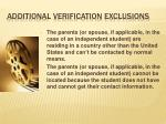 additional verification exclusions