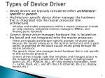types of device driver