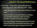 actual vs perceived performance