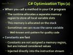 c optimization tips 2