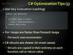 c optimization tips 5