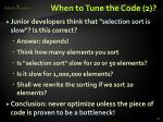 when to tune the code 2