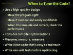 when to tune the code