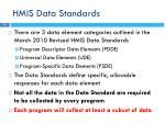 hmis data standards