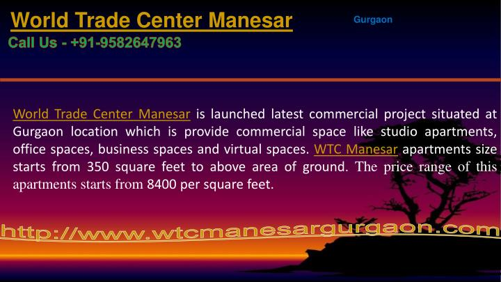 World trade center manesar1