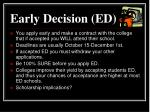 early decision ed