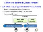 software defined measurement1
