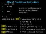 armv7 conditional instructions1