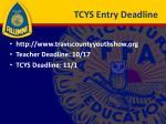 tcys entry deadline
