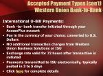 accepted payment types con t western union bank to bank