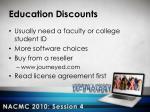 education discounts