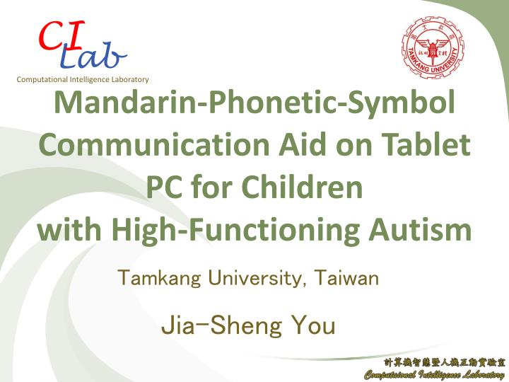 mandarin phonetic symbol communication aid on tablet pc for children with high functioning autism n.